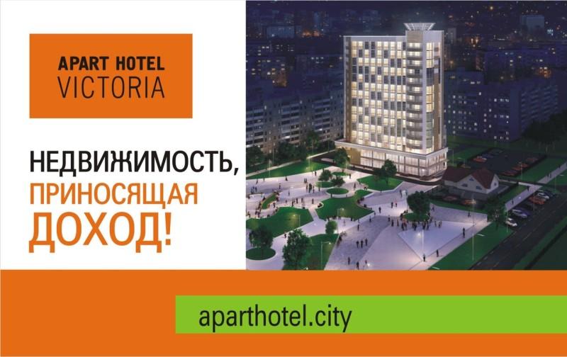 проект отеля в Пензе